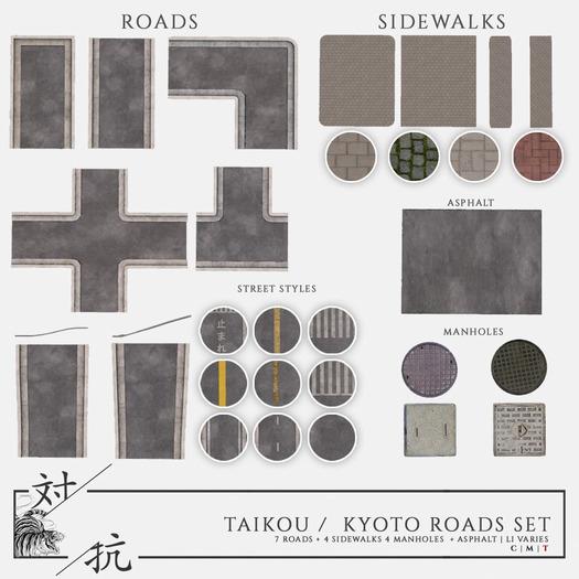 taikou / kyoto roads set