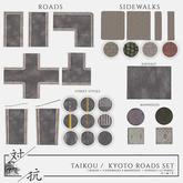 taikou / kyoto roads set (boxed)