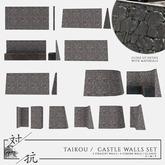 taikou / castle walls set