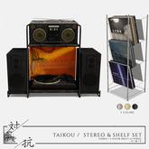 taikou / stereo & shelf set