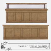 taikou / display counters