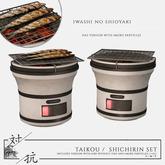 taikou / shichirin set