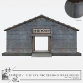 taikou / fishery processing warehouse