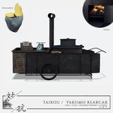 taikou / yakiimo set