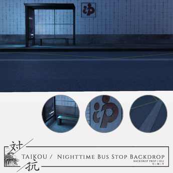 taikou / nighttime bus stop backdrop