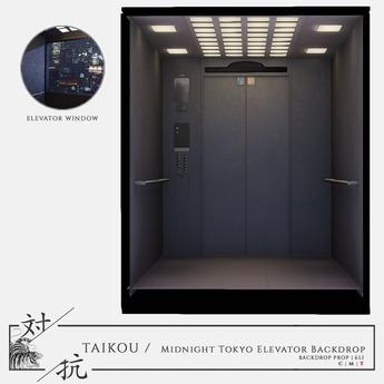 taikou / midnight tokyo elevator backdrop