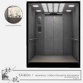 taikou / morning tokyo elevator backdrop