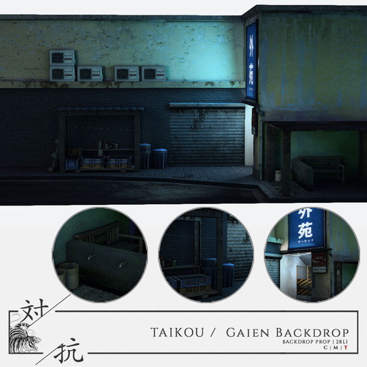 taikou / gaien market backdrop (boxed)