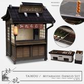 taikou / mitarashi dango set