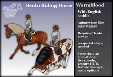 ~*WH*~ Bento Riding Horse (English Warmblood) 1.3c
