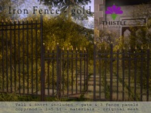 Thistle Homes - Iron Fence Set - Gold - original mesh
