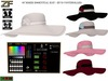 Zuloo   summer essential hat   hud controlled   classic   mesh bodies