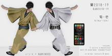 Stylish and Trendy Men's Kimono (kiku1)★ 4 sizes