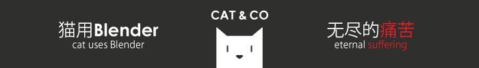 700x100 slmarket banner catnco02