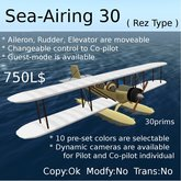 Sea Airing 30 v12 (Rez type)