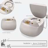 taikou / rice cooker (boxed)