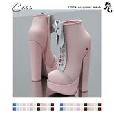 ::SG:: Cass Shoes Maitreya