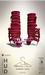 [sYs] SHIBARI heels (body mesh) - red/pink