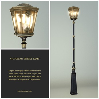 ChiMia:: Victorian Street Lamp