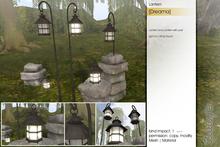 Sway's [Dreama] Lantern