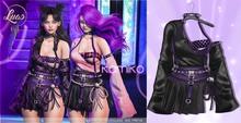 Luas Kamiko Black