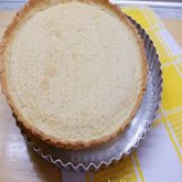 DFS Pie Crust