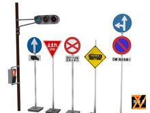 [ZakkaYa] Road Sign Set