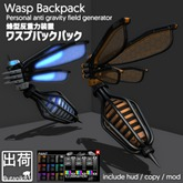 Butanik83 - Wasp Backpack