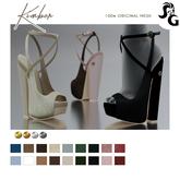 ::SG:: Kimber Shoes - MAITREYA