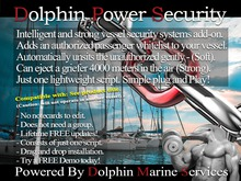 DMS Boat Security add-on (SRV210/SRV210C)