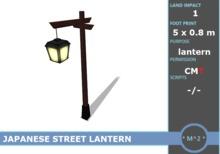 * M^2 * Japanese lantern red (COPY + MODIFY)