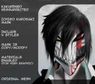 Kakurenbo: Ichigo mask