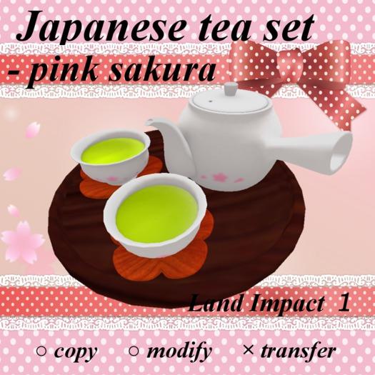Japanese tea set - pink sakura