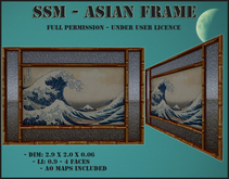 SSM - Asian Frame