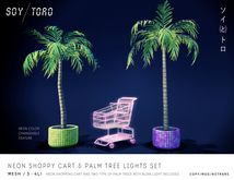 Soy. Neon Shoppy Cart & Palm Tree Set