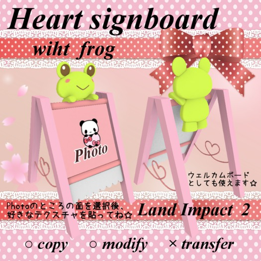 Heart signboard wiht frog