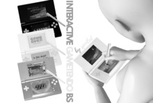 Spoiled- Interactive Gametendo BS DEMO