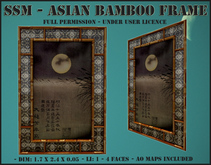 SSM - Asian Bamboo Frame