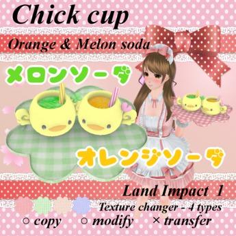 Chick cup - Orange & Melon soda