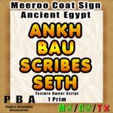 "Meeroo Coat Sign ""Ancient Egypt"""