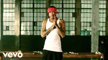 Tyga ~ Lightskin Lil Wayne {Full song + Dance}
