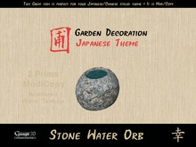 Gaagii - Japanese Stone Water Orb
