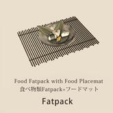[Cinoe] Japanese cafe food set Fatpack (add)