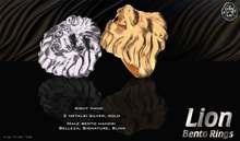[ SpotCat ] Lion - Bento ring