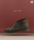 [Deadwool] Chukka boots - olive