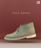 [Deadwool] Chukka boots - pale green