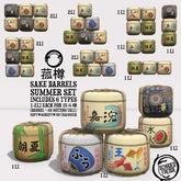Schadenfreude Summer Sake Barrel Set