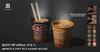 Tredente // Cup Noodles [VEGGIE]