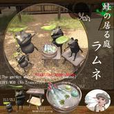 [yen]Frog statue and ramune tub set