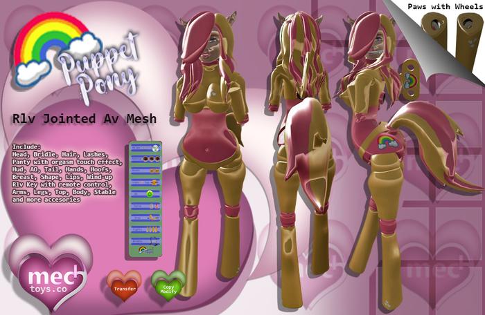 ♥Pony Toy Rlv Avatar♥